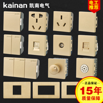 118 type free combination module one hundred twenty four wall concealed switch socket panel row socket champagne gold