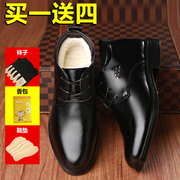 Men's shoes and shoes new winter male cashmere leather Bangmian thickened high slip elderly father warm shoes