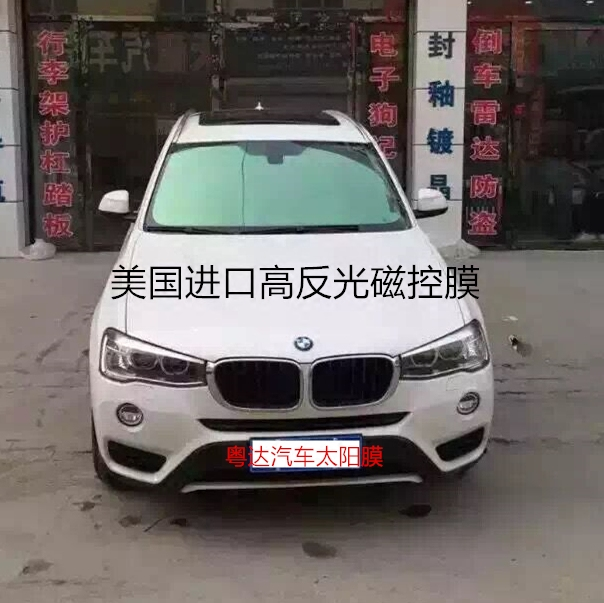 Window film sunscreen anti-UV film front windshield film privacy film car insulation film car foil