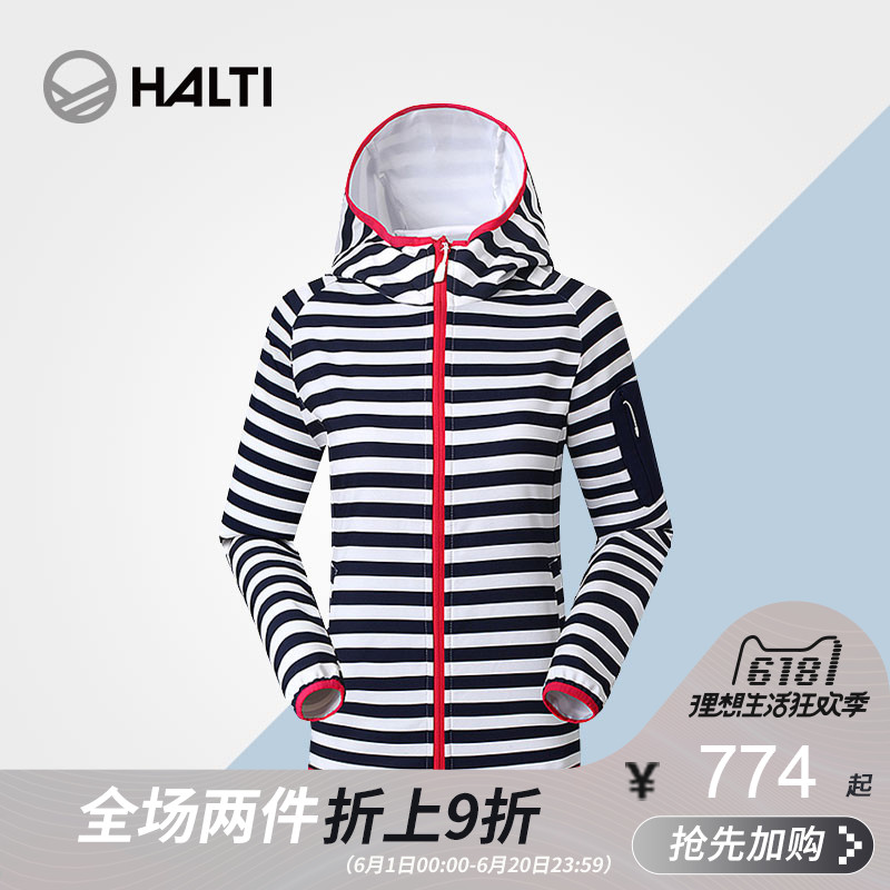 HALTI / Hardy spring and summer outdoor men and women windproof lightweight cardigan breathable soft shell clothing H056-3538