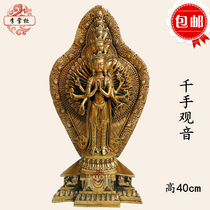 40cm Tantric pure copper temple to ward off evil spirits Town house