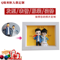 Soft pottery Q version of the photo custom small red book burst three-dimensional photo frame couple honey Valentines Day wedding gift