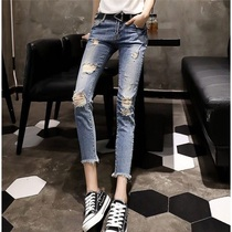 Hole jeans female 2020 new Korean version of stretch pencil pants slim thin tassels student nine small foot pants