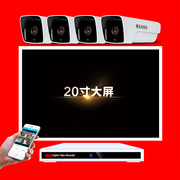 6 million high-definition night vision monitoring equipment, set of shops, home POE camera, 2468 road monitor package