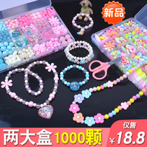 Childrens beads hand-crafted diy material bag girl necklace 錬 jewelry low-sighted through bead puzzle toys