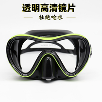 Swimming diving glasses nose protection all-in-one snorkeling mirror myopia swimming mirror mens and womens common nose anti-water equipment