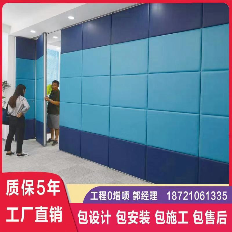 Hotel activities partition wall hanging wheel office mobile soundproofed hotel banquet hall dance room folding doors