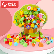 Babies and toddlers string beads, thread rope and wrap beads toys Yizhi Boys and girls 1-2 building blocks 3-6 years old