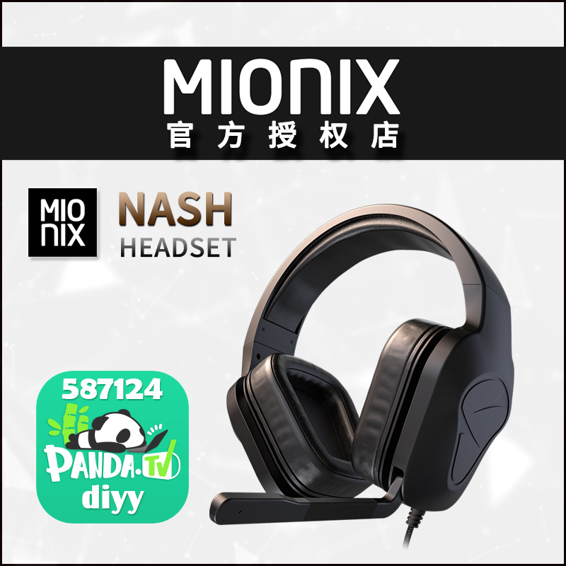 MIONIX Nash Stereo Professional Noise Cancelling Microphone Professional Gaming Headphone Headset
