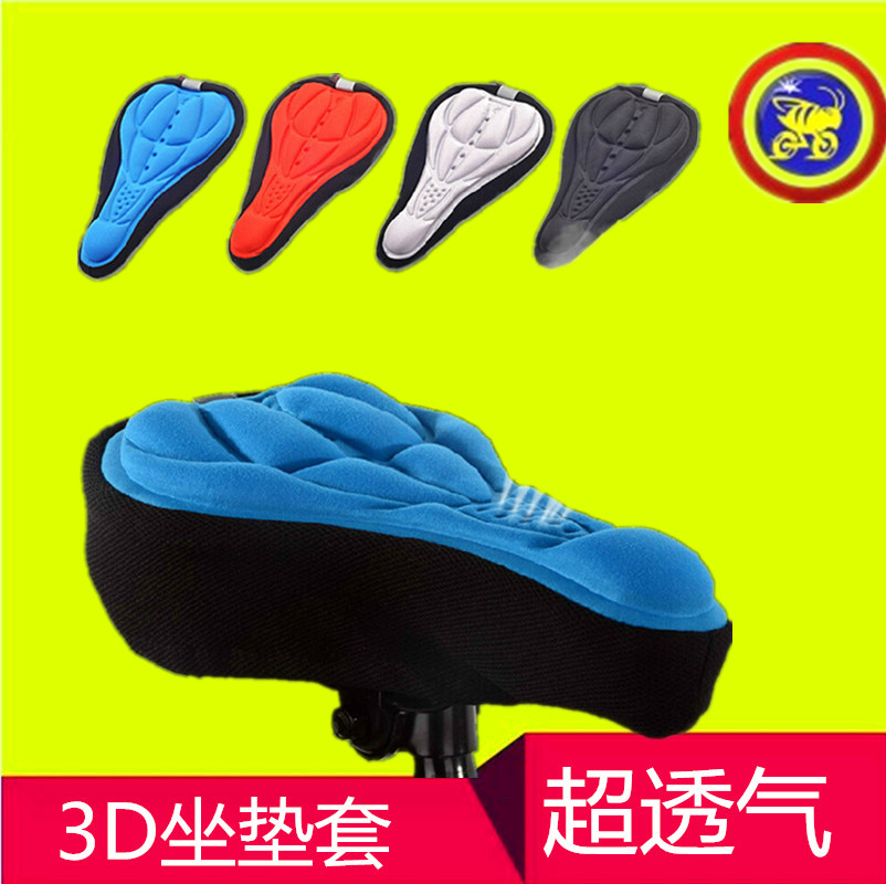 Mountain bike seat cushion thick super soft silicone anti-skid road bike cushion set bicycle riding equipment accessories