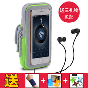 Mobile phone mobile phone package package running movement arm arm with the arm sleeve wrist bag apple 6S 7plus Unisex arm bag