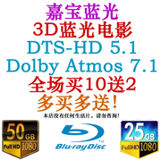 BD50 Blu-ray Disc Blu-ray Disc Blu-ray Disc BD25 Blu-ray Disc Player