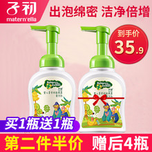 Zichuan baby bottle cleaner fruit and vegetable cleaner