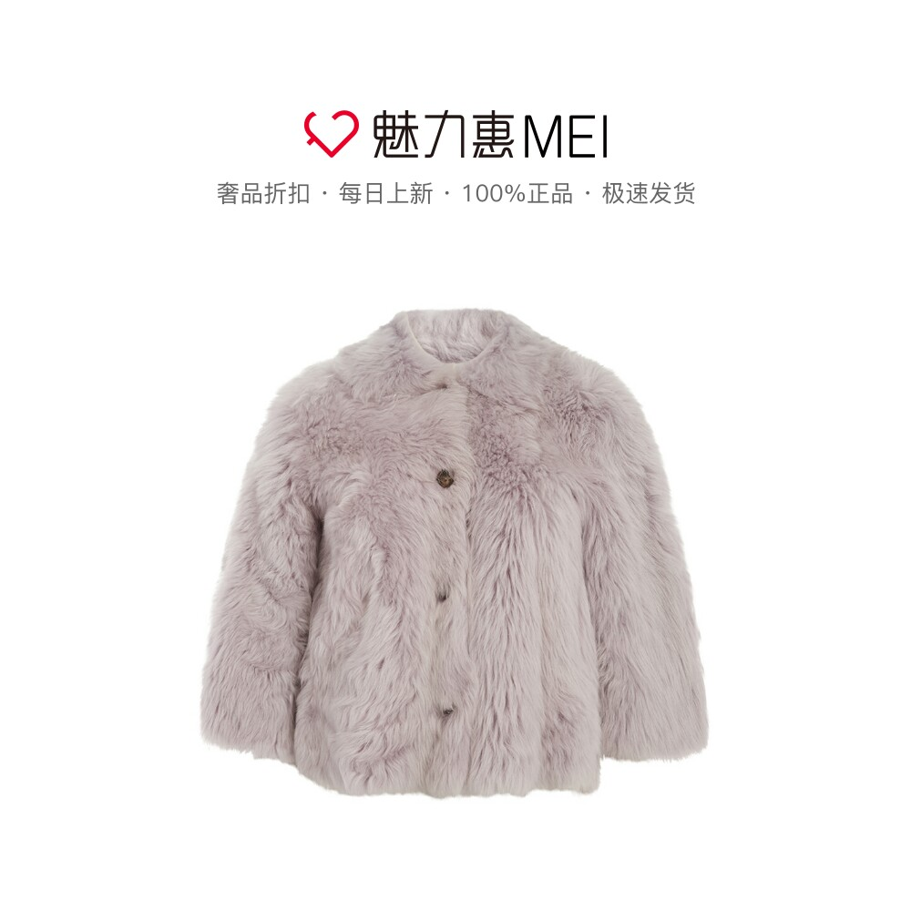 Red Valentino lilac noble elegant single-row button-down womens top fur Valentine