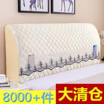Tête de lit couverture simple moderne tout compris Européenne-Style courbe en bois massif en cuir lit dossier couverture housse de protection lit Tête Couverture Couverture