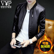 Dandy VIP in spring and autumn men's leather jacket coat male handsome thin clothes on the trend of Korean cultivating