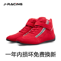 J-RACING professional car racing shoes high-top Kart motorcycle riding boots motorcycle leather shoes men and women winter
