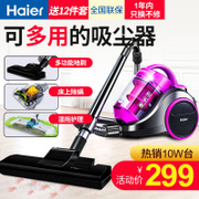 Haier vacuum cleaner household strong power dividemite handheld small mini ultra quiet vehicle ZW1202R