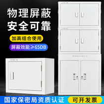 Mobile phone shielding cabinet 5G4G signal physical storage security cabinet Army school conference room with lock wall-mounted storage cabinet