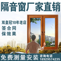 Soundproof windows artifact bedroom doors and windows with double film PVB laminated three-layer vacuum self-contained soundproof glass windows