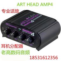 ART HEAD AMP4 4 can be connected to 4 headphones 4 ear split headphone dispenser brand new shipping