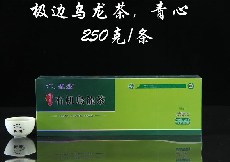 Extremely Green Heart Oolong Tea 300m Taiwan High Mountain Oolong Tea 250g Gift Box Fragrance Tieguanyin