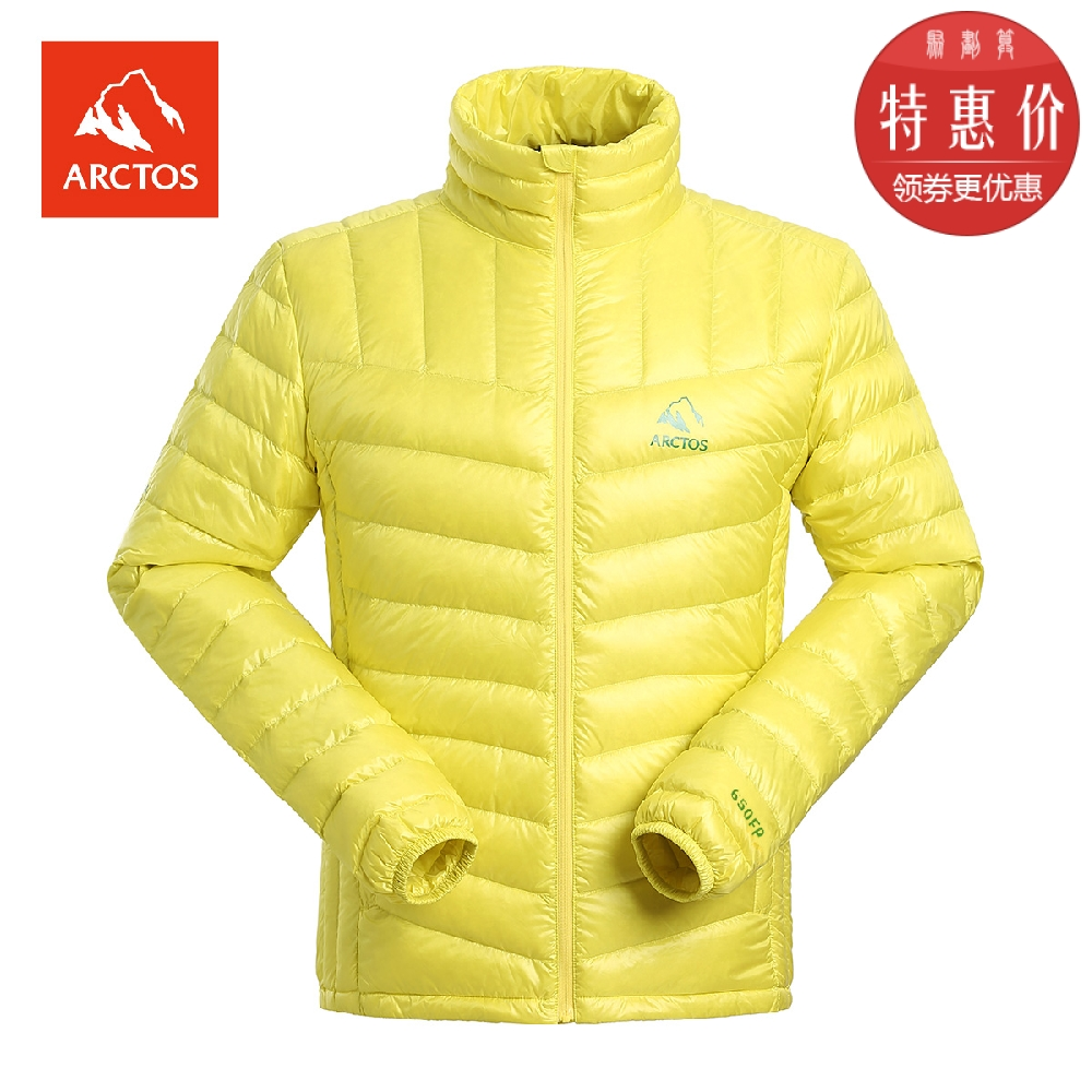 Polaris men's outdoor down jacket in autumn and winter with ultra-light windproof and warm down jacket AGDA21164