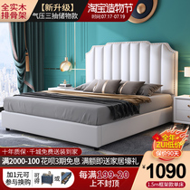 Light luxury bed Modern simple ins net red bed 1 8 meters double bed Master bedroom wedding bed Soft bag bed storage bed Leather bed