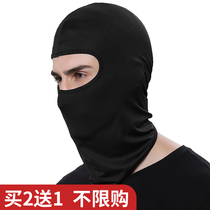 Headgear Men Summer Sunscreen Mask Full Face Dust Mask Anti-terrorism Headgear Motorcycle Helmet Liner Riding