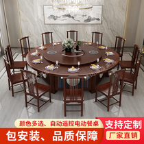 Hotel large round table Electric turntable dining table Hotel table and chair combination Box with 15 20 16 people New Chinese style 2 meters