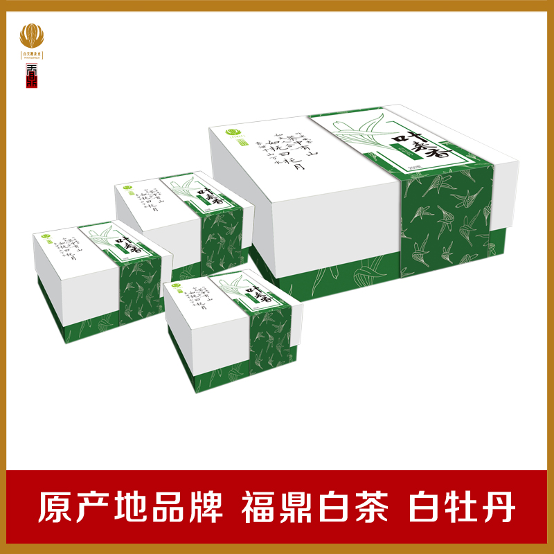 [The goods stop production and no stock]Fuding White Tea White Peony Fuding White Tea White Peony Ye Laixiang Tianding Tea White Swan