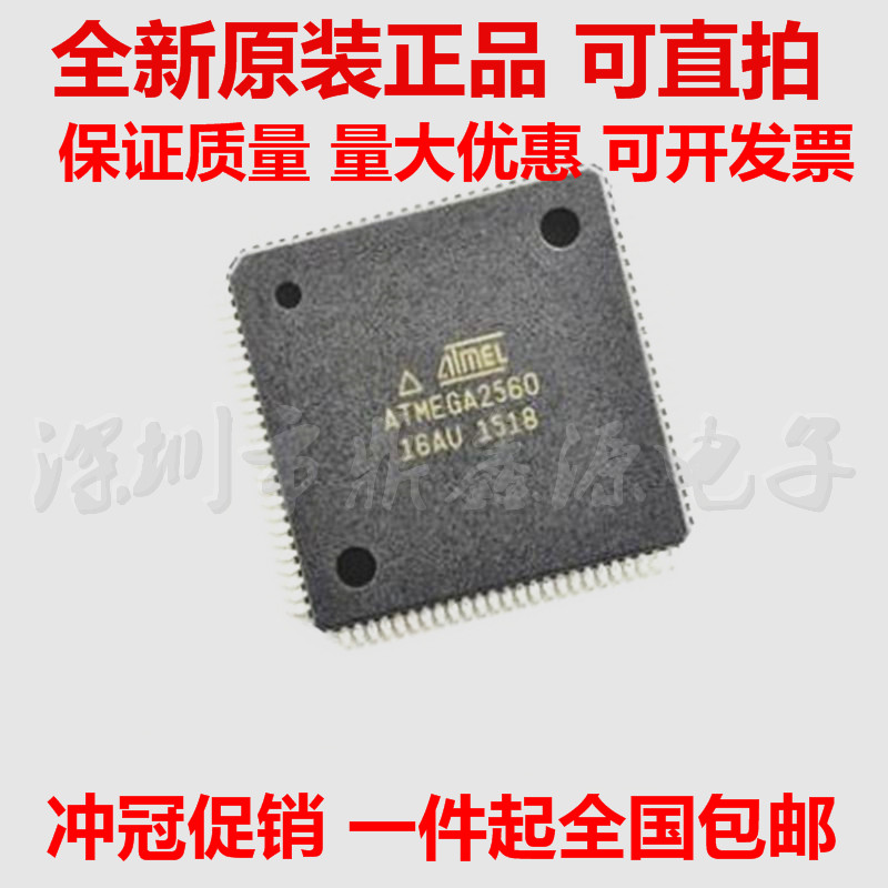 Original genuine patch ATMEGA2560 ATMEGA2560-16AU TQFP100 8-bit microcontroller