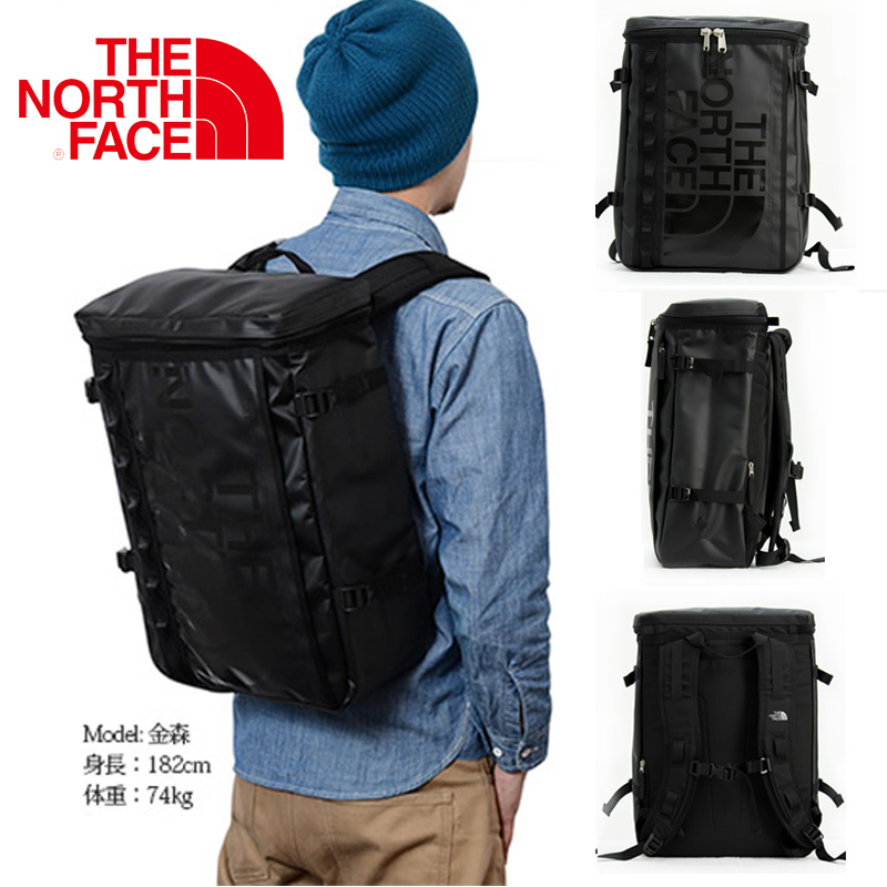 The North Face Backpack for Business Travel to Work, Men's and Women's Backpacks for Outdoor Mountaineering and Tourism
