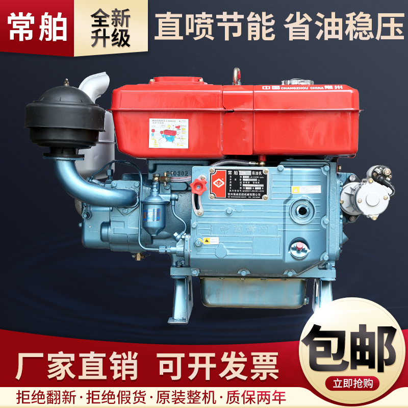 Changzhou diesel engine single cylinder water-cooled 12 15 18 full horsepower engine small tractor agricultural electric start