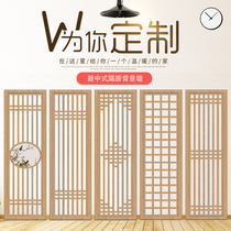 New Chinese solid wood lattice partition hollow antique doors and windows ceiling decoration entrance background wall Dongyang wood carving grille