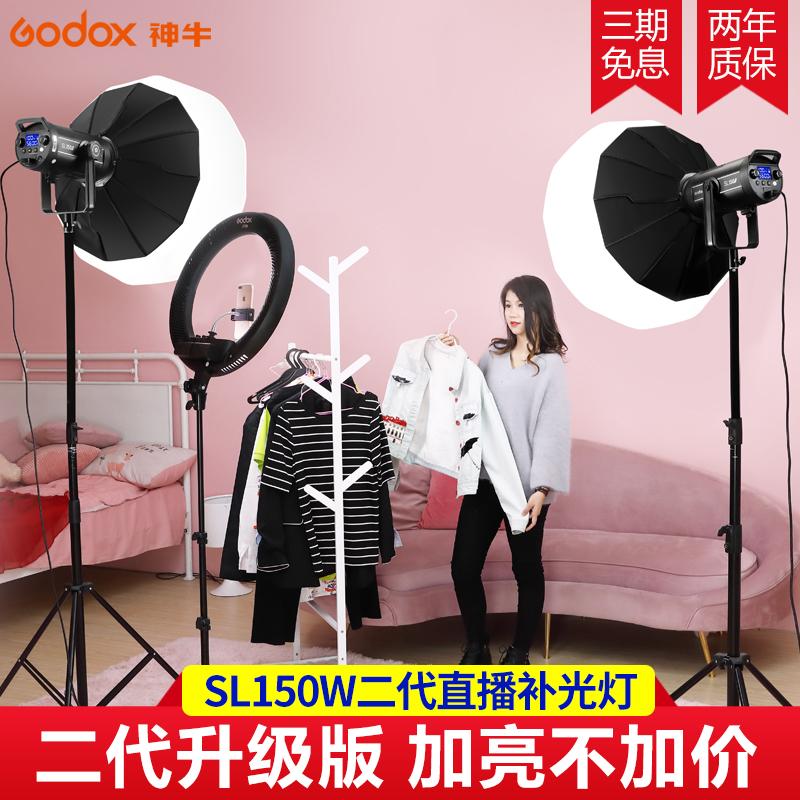 Shenniu SL150W II 2ème génération LED photographie light Studio souvent allumer la lumière caméra photo pour enfants vidéo re-lumière en direct émission hôte lampe solaire image de tête douce