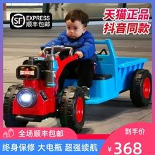 Children's electric car four wheel walking tractor with bucket can sit double baby big four wheel electric car