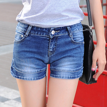 Hole in the Korean version of Jean shorts ladies summer plus size slimming three thin skinny spandex hot pants boom