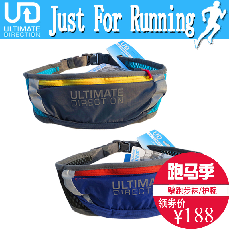 US Ultimate Direction UD outdoor sports pockets running cross-country marathon pockets