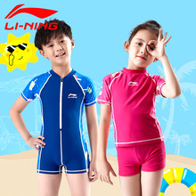 Lining, children's swimsuit, girls, boys, girls, children, students, swimsuits, swimming suits, swimsuit suits.