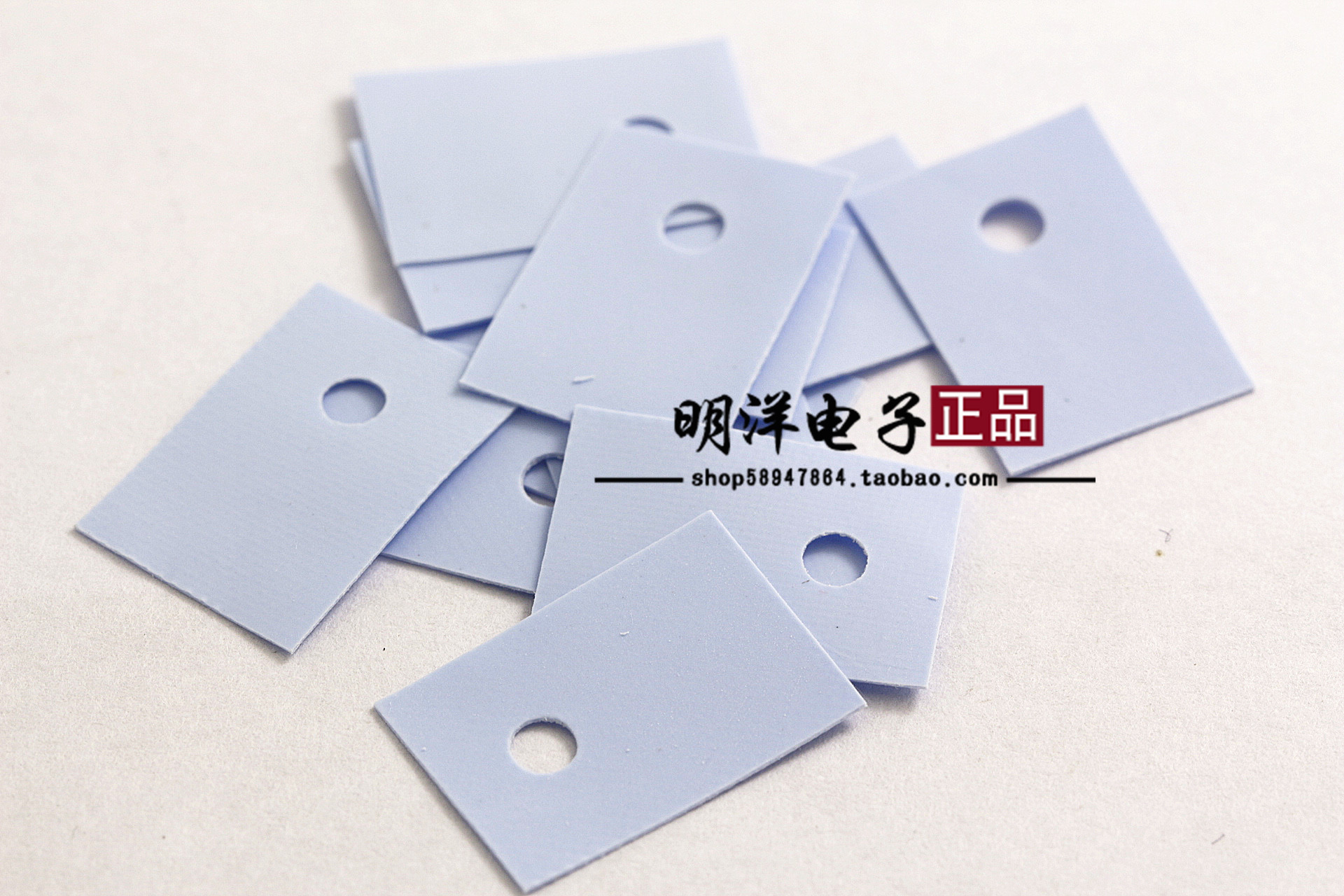 TO-220 Insulated Silicon Film TO-220 Film Insulation Pad 18*13*0.3MM