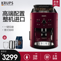 Germany krups Italian coffee machine Home Office Small automatic grinding one grinding milk bubble steam