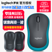 Logitech M186 wireless mouse office saving notebook desktop gaming mouse M185 M170 upgrade M220