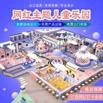 淘气堡儿童乐团大型室内幼儿园游乐场设备滑梯蹦牀亲子游乐园设施