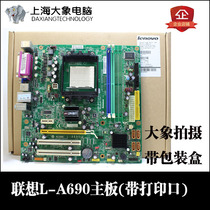 Lenovo L-A690 motherboard yangtian T5900V home Yue E2589 Lenovo 690 sets were AM2 motherboard DDR2