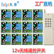 3000 meters wireless remote control switch 12V 12-way learning a drag 12-volt electric lamp remote control module