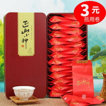 New Tea Race Black Tea Wuyi Mountain Zhengshan Race Black Tea Tea Tie Box Packaging Gift Box