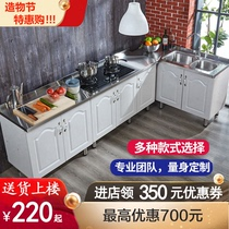 Kitchen cabinet simple stainless steel kitchen cabinet cabinet household assembly sink cabinet rental room economic cabinet customized