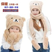 Korean children autumn winter parent-child plus velvet children scarf hat gloves three suit one ear cap