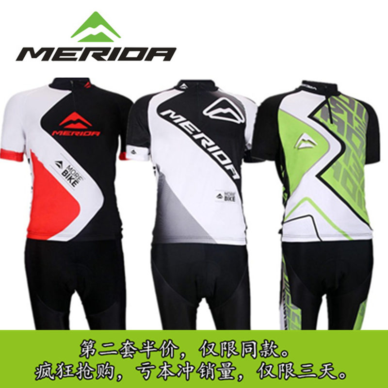 New Merida Bicycle Summer Short-sleeved Bicycle Suit Fast-drying and Air-permeable Universal Equipment Accessories for Men and Women